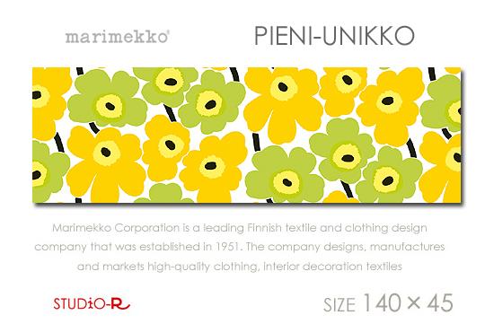 marimekko(マリメッコ) ファブリックパネル ファブリックボード PIENI-UNIKKO(YR)[ご注文サイズ:W140cm×H45cm]北欧 ファブリック