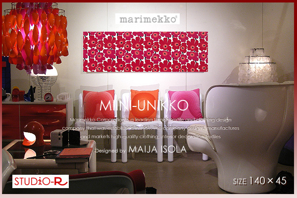 marimekko(マリメッコ) ファブリックパネル/ファブリックボード MINI-UNIKKO(RED)[ご注文サイズ:W140cm×H45cm]北欧 ファブリック