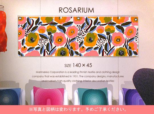 【マリメッコ ファブリックパネル】 marimekko ファブリックボード ROSARIUM(WHT) ロザリウム[SIZE:W140×H45cm]【北欧雑貨】正規品生地使用