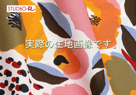 【マリメッコ ファブリックパネル】 marimekko ファブリックボード ROSAIUM(WHT) ロザリウム[SIZE:W30×H30cm×4枚set]【北欧雑貨】正規品生地使用