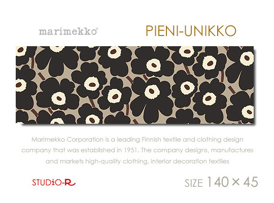 ファブリックパネル ファブリックボード marimekko マリメッコ PIENI-UNIKKO(GLBE)ピエニウニッコ[SIZE:W140×H45cm]各サイズ選べますグレーとベージュのモノトーンカラー