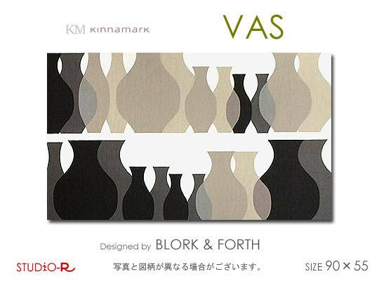 【ファブリックパネル ファブリックボード】 Kinnamark(シナマーク) VAS(BLK)/ヴァス [SIZE:W90×H55cm] 北欧 ファブリック 壁掛けインテリア