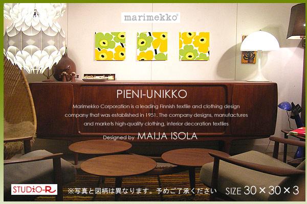 【marimekko(マリメッコ)】 ファブリックパネル ファブリックボード PIENI-UNIKKO(YR)[ご注文サイズ:W30cm×H30cm×3枚set] 北欧 ファブリック
