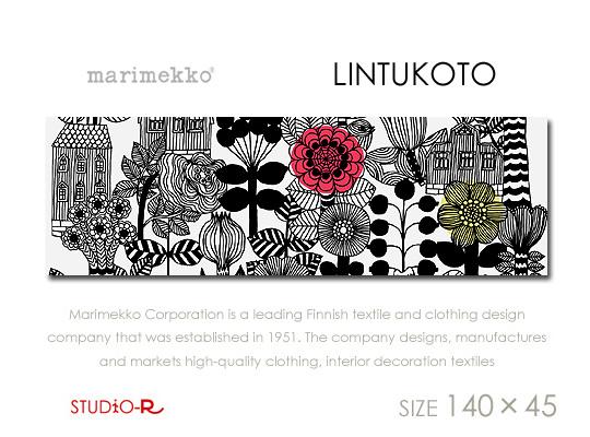 【マリメッコ ファブリックパネル】 marimekko ファブリックボード LINTUKOTO/リントゥコト [SIZE:W140×H45cm]【北欧 ファブリック】