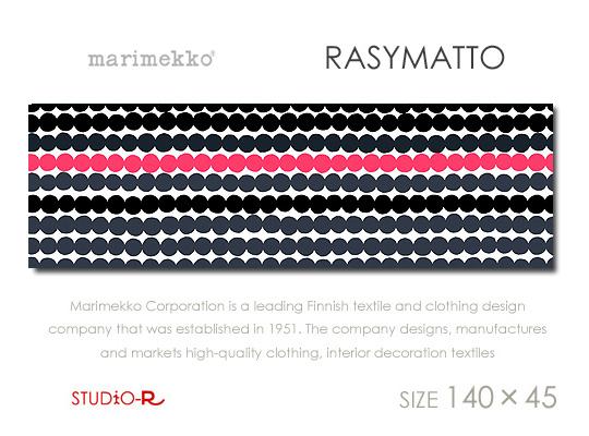 marimekko(マリメッコ) ファブリックパネル/ファブリックボード RASYMATTO(BKPK)[限定カラー] 【北欧 ファブリック】[SIZE:W140×H45]各サイズ選べます