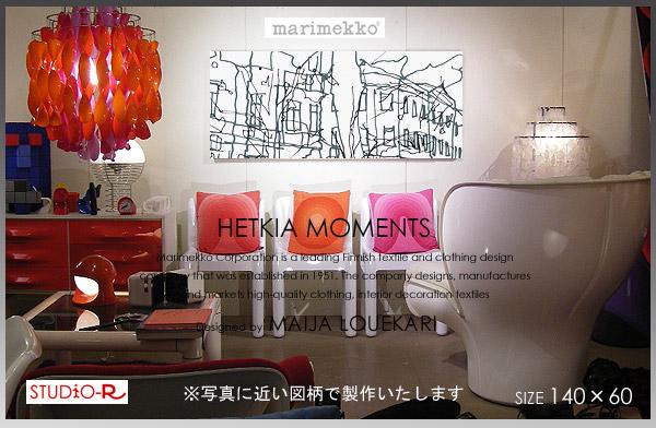 marimekko(マリメッコ) ファブリックパネル/ファブリックボード HETKIA MOMENTS・ヘトキアモーメンツ 【北欧 ファブリック】[SIZE:W140×H60]各サイズ選べます