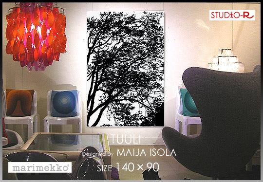 【marimekko】 マリメッコ ファブリックパネル ファブリックボード TUULI(BLK) [サイズ:140×90cm] 【北欧 ファブリック】