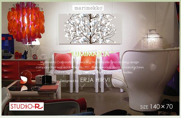 marimekko(マリメッコ) ファブリックパネル ファブリックボード Lumimarja(GL2)[ご注文サイズ:W140cm×H70cm]北欧 ファブリック