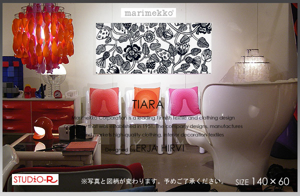 marimekko(マリメッコ) ファブリックパネル/ファブリックボード TIARA(WHT) 【北欧 ファブリック】[SIZE:W140×H60cm]各サイズ選べます