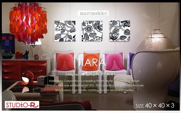 marimekko(マリメッコ) ファブリックパネル/ファブリックボード TIARA(WHT) 【北欧 ファブリック】[SIZE:W40×H40cm×3枚セット]各サイズ選べます