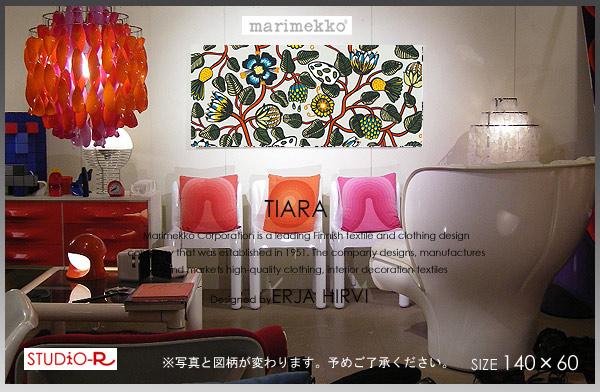 marimekko(マリメッコ) ファブリックパネル/ファブリックボード TIARA(GR) 【北欧 ファブリック】[SIZE:W140×H60cm]各サイズ選べます