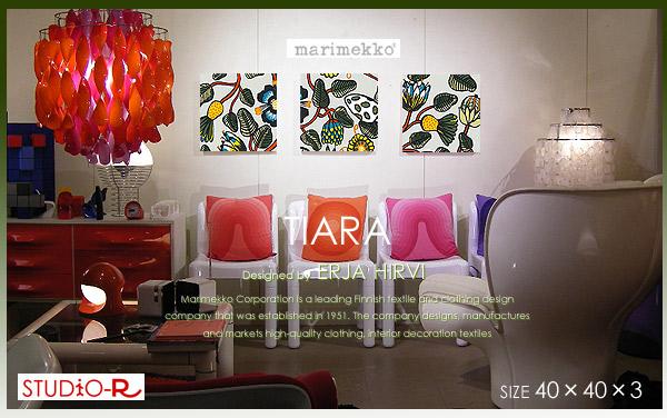 marimekko(マリメッコ) ファブリックパネル/ファブリックボード TIARA(GR) 【北欧 ファブリック】[SIZE:W40×H40cm×3枚セット]各サイズ選べます