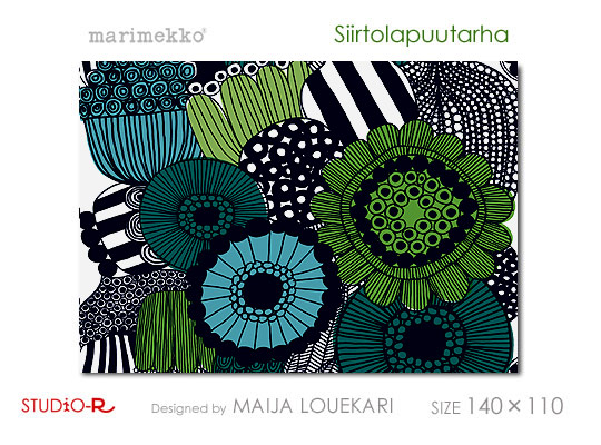 marimekko マリメッコ ファブリックパネル ファブリックボード Siirtolapuutarha(GR)[ご注文サイズ:W140cm×H110cm]北欧ファブリック
