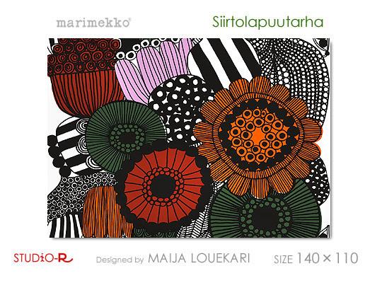 marimekko マリメッコ ファブリックパネル ファブリックボード Siirtolapuutarha(ROR)[ご注文サイズ:W140cm×H110cm]北欧ファブリック