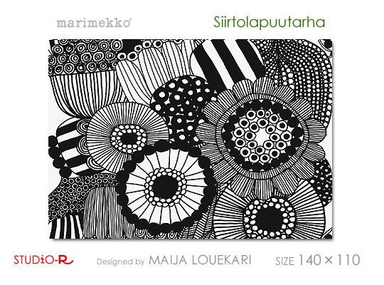 marimekko マリメッコ ファブリックパネル ファブリックボード Siirtolapuutarha(WHT)[ご注文サイズ:W140cm×H110cm]北欧ファブリック