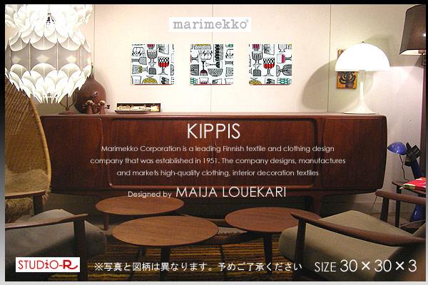 marimekko(マリメッコ)ファブリックパネル ファブリックボード KIPPIS[ご注文サイズ:W30cm×H30cm×3set]北欧 ファブリック