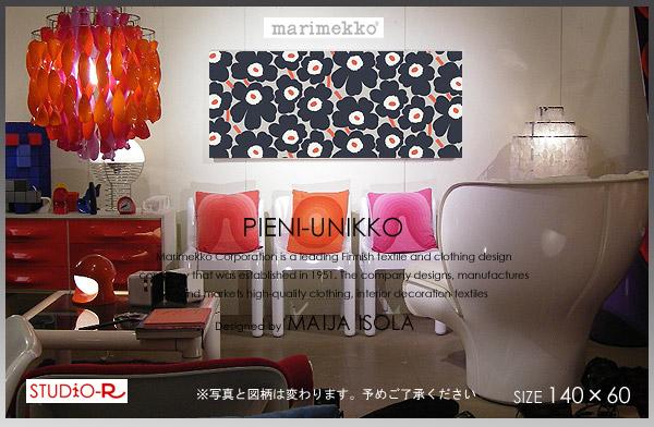 marimekko(マリメッコ) ファブリックパネル/ファブリックボード PIENI-UNIKKO(GLO)[SIZE:W140×H60]各サイズ選べます 【北欧 ファブリック】