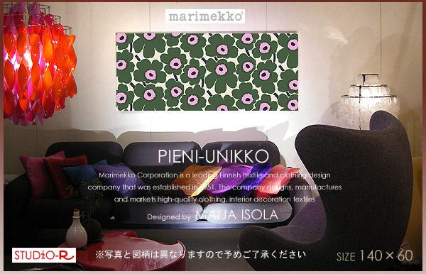 marimekko(マリメッコ) ファブリックパネル/ファブリックボード PIENI-UNIKKO(GKH)[SIZE:W140×H60]各サイズ選べます 【北欧 ファブリック】