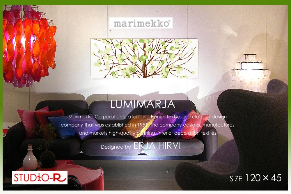 Marimekko (マリメッコ) 【ファブリックパネル/ファブリックボード】 Lumimarja(GR) [ご注文サイズ:W120cm×H45cm] 【北欧 ファブリック】