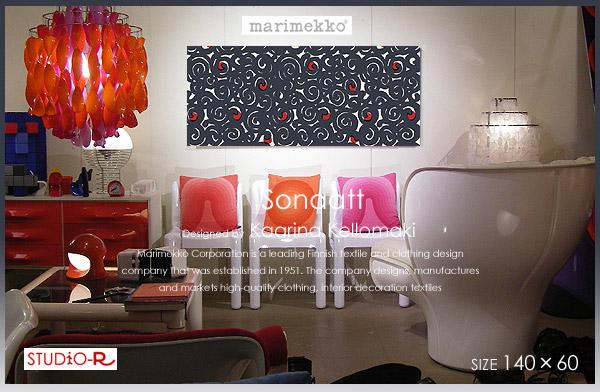 marimekko(マリメッコ) ファブリックパネル/ファブリックボード SONAATTI(NV) 【北欧 ファブリック】[SIZE:W140×H60cm]各サイズ選べます