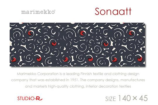 marimekko(マリメッコ) ファブリックパネル/ファブリックボード SONAATTI(NV) 【北欧 ファブリック】[SIZE:W140×H45cm]各サイズ選べます