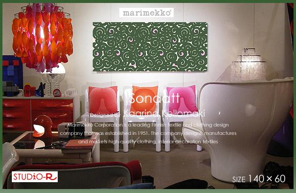 marimekko(マリメッコ) ファブリックパネル/ファブリックボード SONAATTI(GR) 【北欧 ファブリック】[SIZE:W140×H60cm]各サイズ選べます