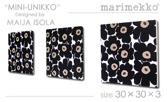ファブリックパネル/ファブリックボード marimekko(マリメッコ) MINI-UNIKKO(BLK)[SIZE:W30×H30×3枚]各サイズ選べます 北欧 ファブリック