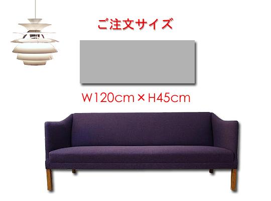 marimekko(マリメッコ)ファブリックパネル/ファブリックボード MINI-UNIKKO(MLT)[SIZE:W120×H45]各サイズ選べます 北欧 ファブリック