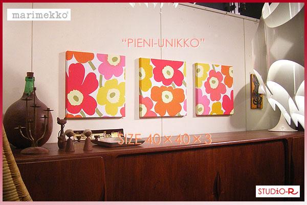 marimekko(マリメッコ) ファブリックパネル/ファブリックボード PIENI-UNIKKO(MLT)[SIZE:W40×H40×3set]各サイズ選べます 【北欧 ファブリック】