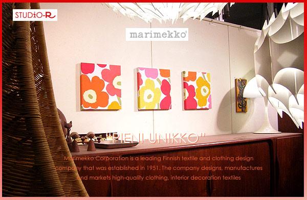 marimekko(マリメッコ) ファブリックパネル ファブリックボード PIENI-UNIKKO(MLT)[SIZE:W30×H30×3set]各サイズ選べます 北欧 ファブリック