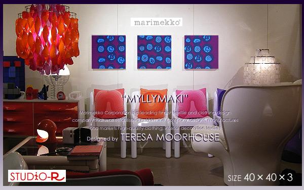 marimekko マリメッコ ファブリックパネル ファブリックボード MYLLYMAKI(PUR)[ご注文サイズ:W40cm×H40cm×3set]北欧 ファブリック