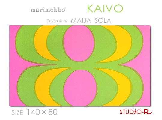 marimekko(マリメッコ) 【ファブリックパネル/ファブリックボード】 KAIVO(PKG)[ご注文サイズ:W140cm×H80cm]【北欧 ファブリック】