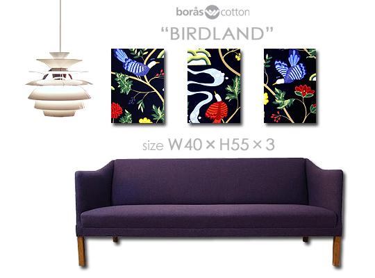 BORAS ボラス ファブリックパネル ファブリックボード BIRDLAND(NVB)/バードランド(濃紺)[SIZE:W40cm×H55cm×3set]各サイズ選べます 北欧 ファブリック