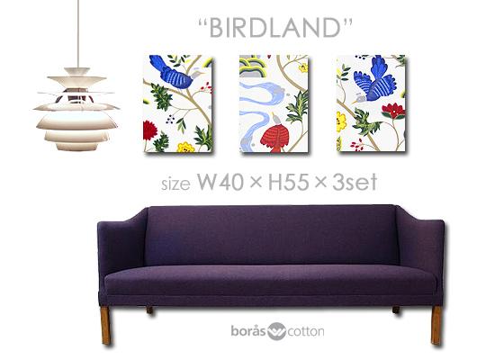BORAS ボラス社 ファブリックパネル ファブリックボード BIRDLAND(WHT)/バードランド[SIZE:W40cm×H55cm×3set]北欧 ファブリック
