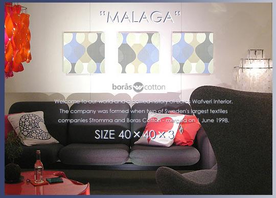 BORAS ボラス社 ファブリックパネル ファブリックボード MALAGA(AQUA)[SIZE:W40cm×H40cm×3set]北欧 ファブリック