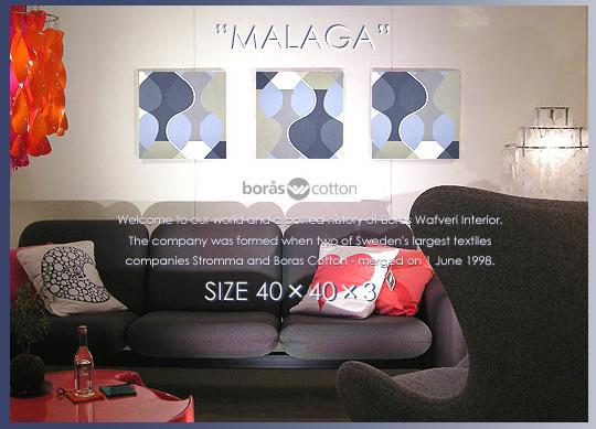 【ファブリックパネル/ファブリックボード】BORAS社/ボラスMALAGA(NV)[SIZE:W40cm×H40cm×3set]各サイズ選べます 北欧 ファブリック