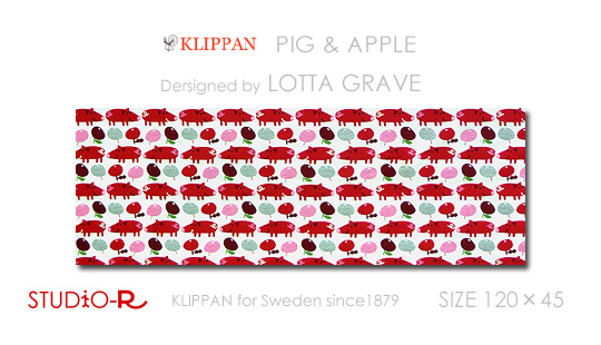 KLIPPAN社 ファブリックパネル ファブリックボード PIG & APPLE [SIZE:W120cm×H45cm] 各サイズ選べます 北欧 ファブリック