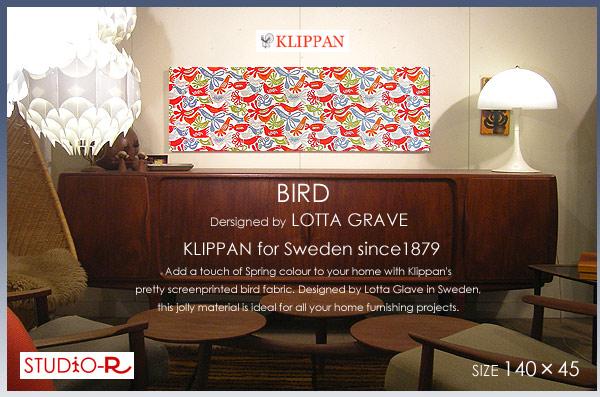 ファブリックパネル ファブリックボード KLIPPAN社 BIRD [SIZE:W140cm×H45cm] 各サイズ選べます 【北欧 ファブリック】