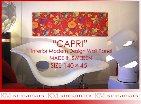 【ファブリックパネル・ファブリックボード】 Kinamark(シナマーク) CAPRI(RED) [ご注文サイズ:W140cm×H45cm] 各サイズ選べます 北欧 ファブリック