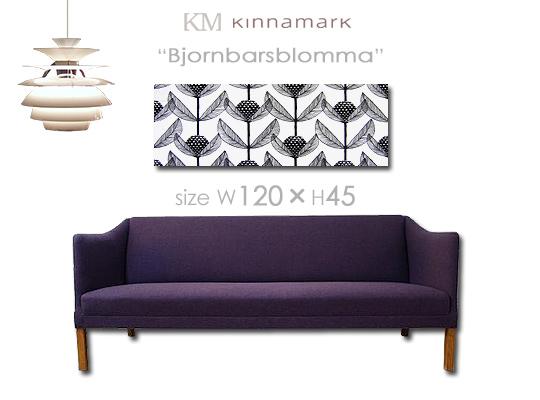 【ファブリックパネル/ファブリックボード】 Kinamark(シナマーク) Bjornbarsblomma [ご注文サイズ:W120cm×H45cm] 【北欧 ファブリック】