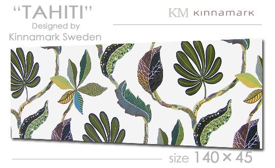 【ファブリックパネル】【ファブリックボード】 Kinamark(シナマーク) TAHITI(DGR)[ご注文サイズ:W140cm×H45cm]【北欧 ファブリック】