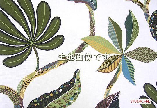 ファブリックパネル/ファブリックボード Kinamark(シナマーク) TAHITI(DGR) [ご注文サイズ:W140cm×H60cm] 北欧 ファブリック