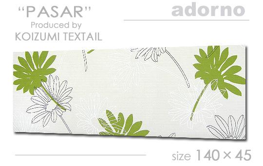 ファブリックパネル/ファブリックボード ADORNO社/アドルノ PASAR(GR)/パサール [SIZE:W140cm×H45cm]各サイズ選べます 北欧 ファブリック