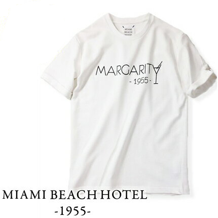 【定価12,100円(税込)】MIAMI BEACH HOTEL 1955 -マイアミ ビーチ ホテル-スウェット生地のように地厚な生地が特徴なヘヴィーウェイトライン!アメカジアイテムとも相性が抜群な