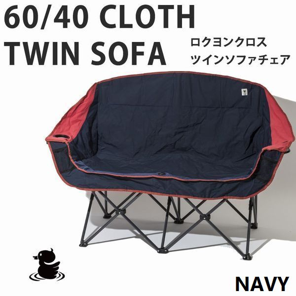 ソファチェア 60/40Cloth Twin Sofa Chair grn outdoor tentfactory キャンプ アウトドア 釣り ガレージ BBQ 海 山 川 【ラッキーシール対応】