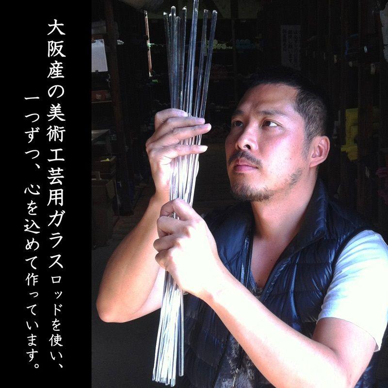 蜻蜓球大型吊灯代码字符串项链黄金珠配件 StudioWAZA 蜻蜓玉石玻璃日本生产工艺