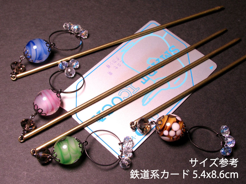 Japanese Lampwork Glass Beads Long Hairpin Blue 14.5cm (5.7inch) Kanzashi StudioWAZA