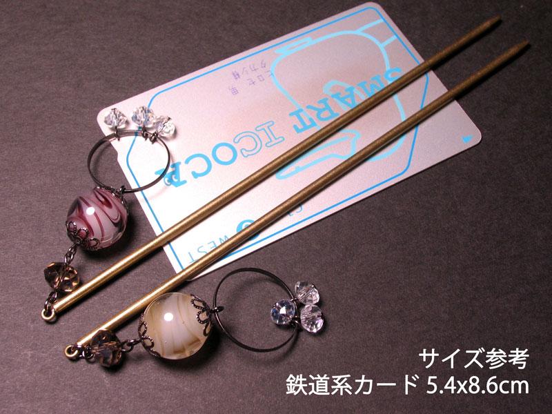 Japanese Lampwork Glass Beads Long Hairpin Yellow 14.5cm (5.7inch) Kanzashi StudioWAZA