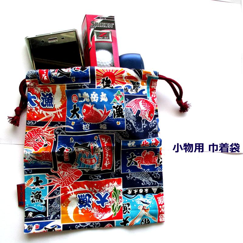 当店オリジナルの巾着袋です 小物巾着袋 ◆在庫限り◆ 大漁旗 巾着 買い取り コン和柄 小物BAG