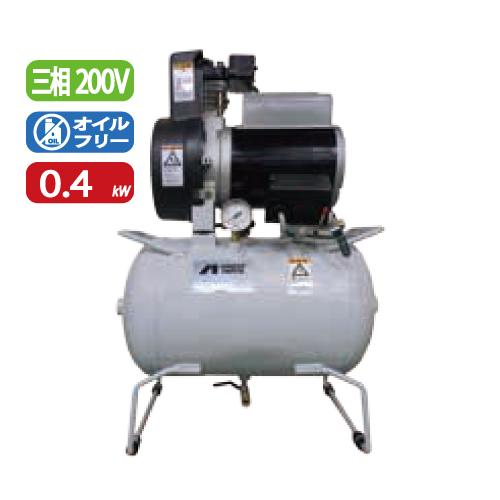 【アネスト岩田】 無給油式タンクマウント 圧力開閉器式 三相200V 1/2馬力 TFP04C-10C